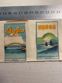 民国时期 灵桥牌香烟烟标  五福牌香烟烟标 两枚 合售
