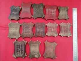 民俗收藏:建国前后缠线板13个合售