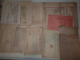 民国时期国立中央大学公函、票证通知单等一组合售