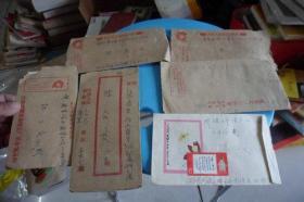 老信封6张和售(有3张邮票)