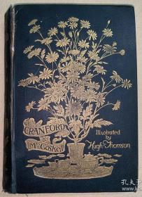 Cranford 盖斯凯尔夫人《克兰福德》Hugh Thomson113幅精美插图版