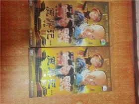 DVD 光盘 17碟 鹿鼎记 上 下 黄晓明