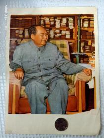 毛主席宣传画