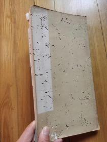 清拓本  《大齐李清报德像碑》一册,清原裱本,有虫蛀,全22开44页,品相如图。售价:3200元。