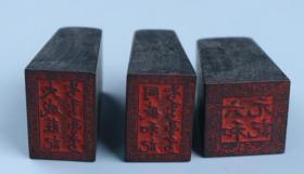 """商号""""六和元记""""""""大成庄记""""等木章 三枚"""