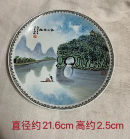 桂林山水之象鼻山盘