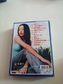 萧亚轩(磁带)
