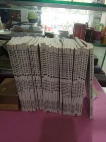 青少年文化艺术修养全书     1-30册全