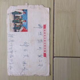 文革1970年美术实寄封  样板戏图案 祝万寿无疆  货号20