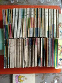 收获(文学双月刊)93册合售:1981年1-6全、1982全、1983年全、1984全、1985全、1986全、1987全、1988(缺第2期)、1989全、1990(缺第4期)、1991全、1992全、1993(缺第3.6期)、1994(缺1.2.6期)、1995(缺第1.2期)、1996全1-6、1997年第1.2.3期