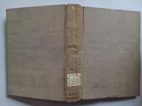 机械制造文摘  第16分册   1962   1-6