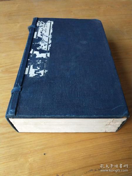 《宋刊本礼记》,儒家主要经典之一,书里通篇文字批评点校,大量木刻板插图板画。清末上海涵芬楼据宋木刻板原板景印,一函一套五册全。规格26、3X17X:6、5cm