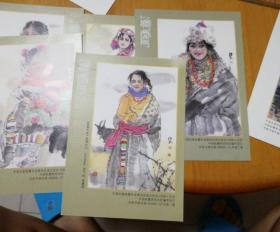 2008年,中国名家收藏专业委员会成立纪念藏书票五张