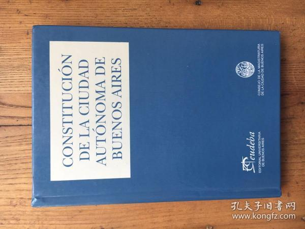 Constitucion de la Ciudad Autónoma de Buenos Aires《布宜诺斯艾利斯自治市宪法》【西班牙语原版 精装】