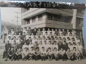 X射线机学习班留影——1984.9于泰安——大照片