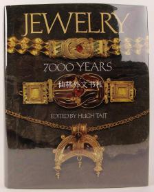 【包邮】Jewelry 7000 Years
