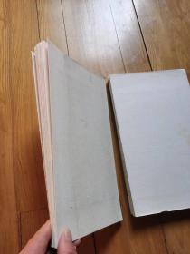 清拓本  颜真卿《东方先生画赞》碑阳、碑阴两册,不全,共42开84页,拓本有虫蛀,品如图。