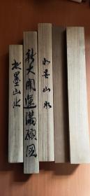 日本回流空木盒5个低价处理D2188