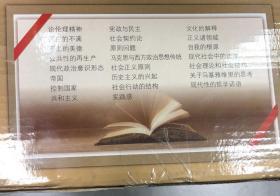 凤凰文库,论伦理精神等一套23本