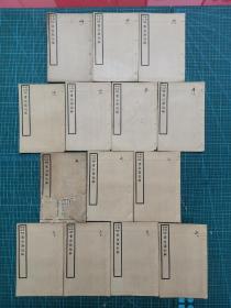 32开大字石印本《增图评注四书白话注解》版画最多的四书,鸿慈题笩,一套14册全,实物拍摄,品如图!