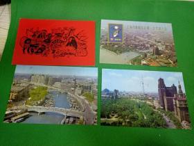 80年代纪念,生肖明信片33张合售品如图