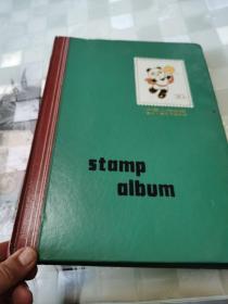 邮票册子  第十一届亚洲运动会(空白册子八开本)