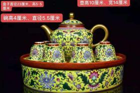 大清雍正年制珐琅彩茶壶一套