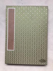 4613 八九十年代 泾县宣纸厂精制 旧册页 共12开