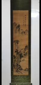 德山【俗外天地在此中】1863年原装裱纸本木轴,保清中后期手绘作品,品相如图。尺寸:135x34cm。