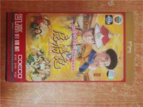 TVB 光盘 5碟 鹿鼎记 梁朝伟 适用于DVD机播放
