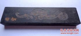 老墨,国宝  10*2.5*1厘米   纯漆顶烟  胡开文制