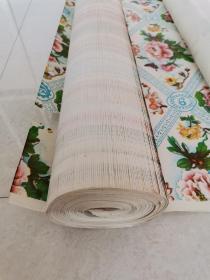 老花纸152张