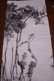 中央美术学院原院长潘公凯款写意荷花一幅
