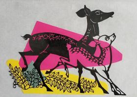 南通剪纸《彩色动物》(实物剪纸6枚全) 七十年代左右出口产品