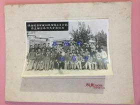 """同一批约150张照片。全部一起出。照片,文革,陕西,宝鸡,蔡家坡,团支部全体团员,合影,""""灭资兴无""""""""文化大革(命)"""",拿红宝书"""
