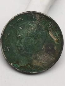 老银元。。。...