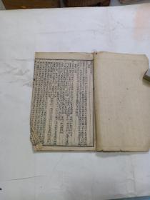 民国石印《增删算法统宗》存1册 卷十至卷十一