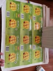 商标 糖水海棠