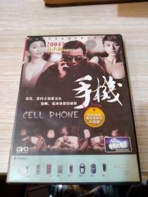 手机DVD