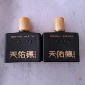 西藏青稞酒瓶  一对.