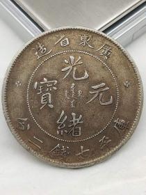 老银元。。。。