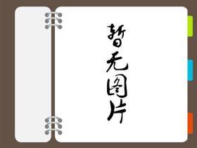 白话词韵写春秋