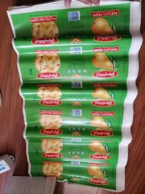 商标 糖水阳梨