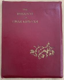 《鲁拜集》皮面精装古董书 Otway McCannell插图全彩色插图(内含8幅整页全彩油画,数十幅黑白装饰画) The Rubaiyat of Omar Khayyam