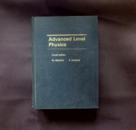 高等物理学