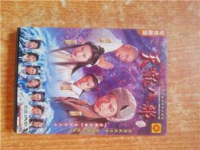 TVB  DVD 光盘 5碟   天龙八部 黄日华