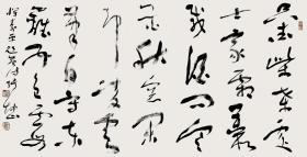 中书协理事张坤山行草恽寿平题画诗四尺整纸