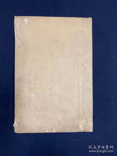 定县志 二十二卷 首 一卷 民国二十三年(1934)刊本