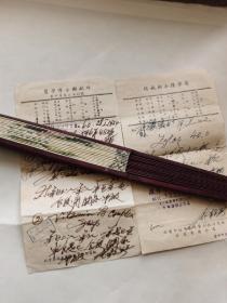 五十年代同德医院院长顾毓琦博士钢笔处方两份合售