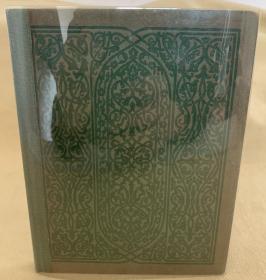 potter213. 《鲁拜集》初版一版一印 威廉·亨利·布拉德利装帧设计和插图 Rubaiyat of Omar Khayyam